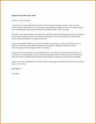 requesting a promotion letter asking for job promotion letter sample lv crelegant com