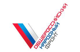 ОНФ обратится в контрольно надзорные органы по факту незаконного  ОНФ обратится в контрольно надзорные органы по факту незаконного вывода земель лесного фонда в Московской области