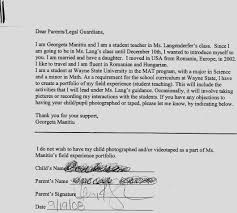 Manufacturing Engineer Resume Sample Water Treatment Specialist Sample Resume Loan