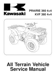 2006 Kawasaki KVF360A6F 4X4 Prairie Service Repair Manual