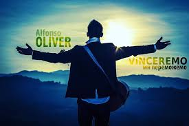 Risultati immagini per ALFONSO OLIVER