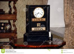 Image result for dostoevsky museum st. petersburg clock