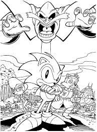 Sonic1gif