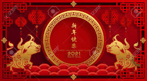 Happy chinese new year of the ox Chinese New Year 2021 Year Of The Ox Red Paper Cut Ox Character Flower Royalty Free Cliparts Vectors And Stock Illustration Image 152451235
