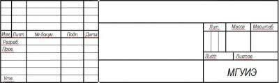 Инженерная графика Скачать курсовые работы рефераты  Скачать курсовую учебник справочник реферат бесплатно