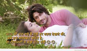 Cool Romantic Whatsapp Cool Cool Romantic Love