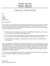 Teaching Position Cover Letter First Grade Teacher Cover Letter