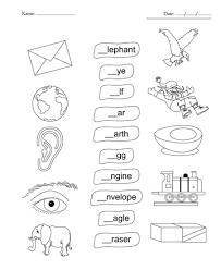 2537e9d53e052b1170a564c34309c989 fill in the blank letter e sheet homeschool phonics & reading on e sound worksheet