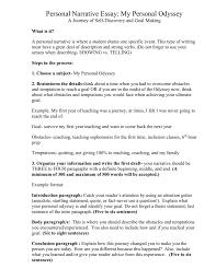 Example Of Personal Narratives Essays Personal Narrative Essay