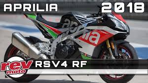 2018 ktm 50 sx price.  price 2018 aprilia rsv4 rf review rendered price release date youtube and ktm 50 sx price c