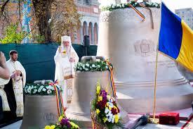 Patriarhul Daniel A Sfințit Clopotele Catedralei Mântuirii Neamului | Libertatea