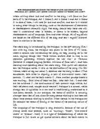 essay romeo and juliet love and hate love versus hate ypen essays homework
