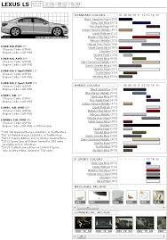 2012 Lexus Color Chart Lexus Ls 4th Gen Paint Codes Media Archive Clublexus
