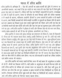 essay on gender discrimination in hindi language docoments ojazlink gender discrimination essays ending a essay