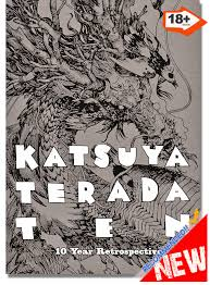 katsuya terada works ten 10 year retrospective art book english version
