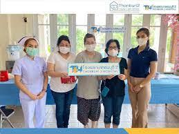 อยู่ที่บ้านก็ฉีดวัคซีนได้..ไม่ต้องเดินทาง..ไม่เสี่ยงCovid - โรงพยาบาลธนบุรี  2 (Thonburi 2 Hospital)