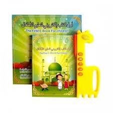 acknowledge as educational toys this ic e book is an ic toys or e book for kids which is the first ic e book for children