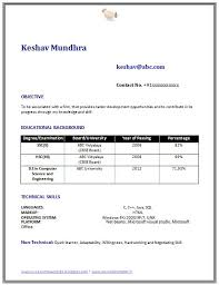 Best Fresher Computer Science Student Resume Sample