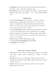 dissertation list of illustrations