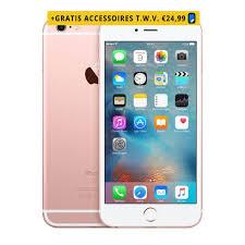 Tip: Wacht op de iPhone 8 om een goedkope iPhone 7 te kopen