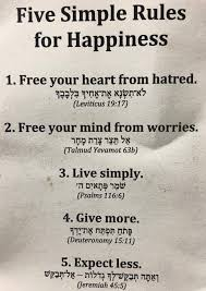 Hebrew Quotes Extraordinary 48 Best Understanding Judaism Images On Pinterest Hebrew Words