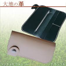 head wallet kit handicraft hobby leather wallet natural present craft wallet d 002 with wallet kit leathercraft concho in all