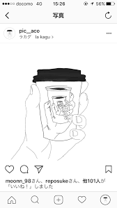 シンプルなイラストを描きます シンプルにかつおしゃれなアイコンにしたいあなたへ