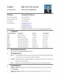 Download Job Resume Format Salazarstaging Com