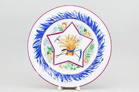 Декоративная <b>тарелка</b> рис. <b>Большая</b> звезда со снопом (<b>27</b> см)