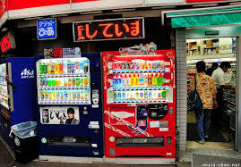 Who Invented The Vending Machine Cool Canned Coffee A Japanese Invention