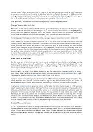 teenage stereotype essays effective thesis dissertation sql server short essay speech on dr bhim rao ambedkar jayanti for school short essay on patriotism in