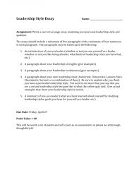 Qualities Of A Good Leader Essay Being A Leader Essay