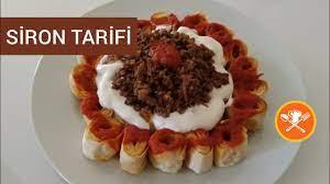 SİRON NASIL YAPILIR (ZİRON)-KIYMALI SİRON TARİFİ- Leziz Yemek Tarifleri -  YouTube