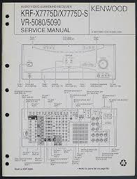 kenwood surround sound wiring diagram wiring diagram libraries kenwood surround sound vr 60rs wiring diagram simple wiringkenwood krf v5020 wiring diagram wiring and diagram