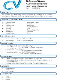 Latest Cv Format For Job Application Plks Tk