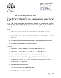 Cover Letter For Public Health Internship Loyola University Chicago Public Health Jobs Board City Of