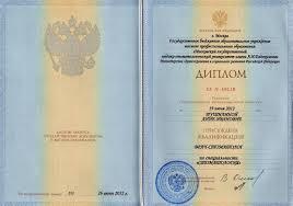 Ускова Анна Ивановна