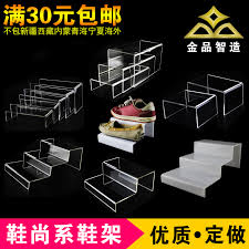 Footwear Display Stands USD 100100] Two tier ladder rack monopoly stand cosmetic rack 71