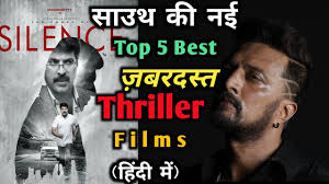 Top 5 new South Indian Mystery Thriller Movie In Hindi | Best 5 Hindi dub  Thriller Movie Villain - YouTube