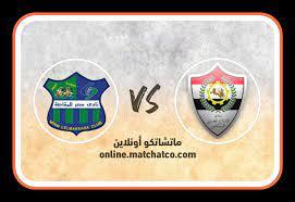 مشاهدة مباراة الإنتاج الحربي ضد مصر المقاصة في الدوري المصري الممتاز بث  مباشر 15-8-2021