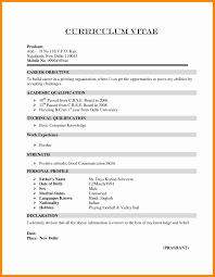 How To Make Resume For Freshers Beautiful Resume For Freshers