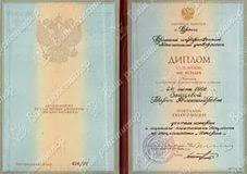 ru page ru Диплом заочного отделения 2007г кафедра НХТ часть 4