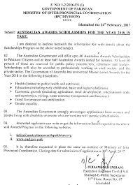 inter provincial coordination application form