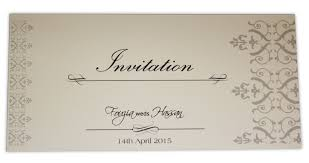 Ivory Wedding Invite With Simple And Decent Pattern Sqdl3 085