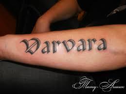 имя варвара на руке фото татуировок