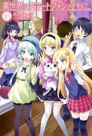 Isekai Light Novel Light Novel Volume 16 In Another World With My Smartphone