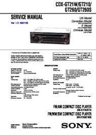 solve sony cdx gt11w problem documents