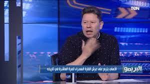 برنامج البريمو - تصريح نااااري من رضا عبد العال: موسيماني مدرب قليل فنيًا  ومش مقتنع بيه 🔥🔥