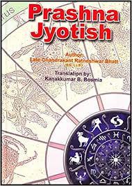 Prashna Jyotish C R Bhatt Kanak Bosmia 9789351265993