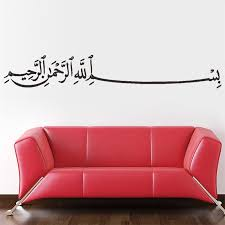 Small Picture Online Buy Wholesale muslim decor from China muslim decor